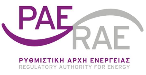 Η ΡΑΕ μελετά εξαμηνιαία αναπροσαρμογή τιμολογίων ΔΕΗ