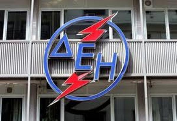 ΔΕΗ: Καταγγελία κατά της Energa