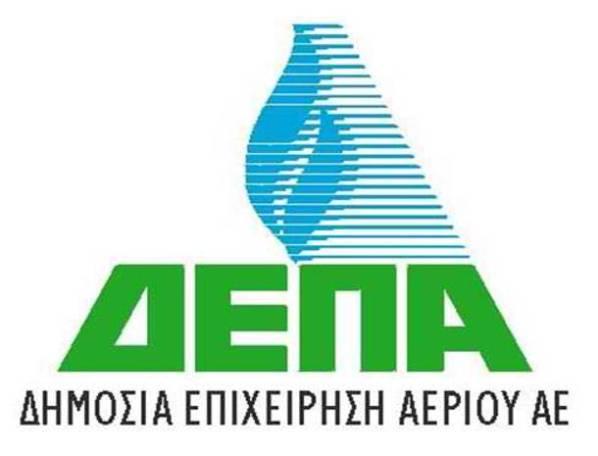 ΔΕΠΑ: Ενδιαφέρον δείχνει η Gazprom