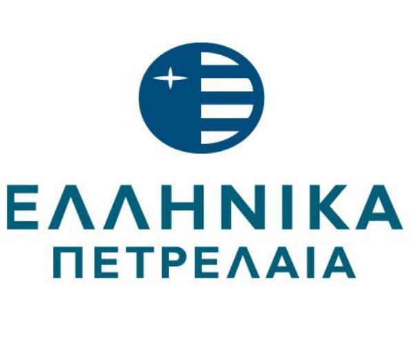 ΕΛΠΕ: 162 εκατ. ευρώ τα κέρδη, το εννεάμηνο