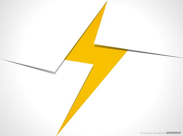Μείωση της ζήτησης ρεύματος το 2011