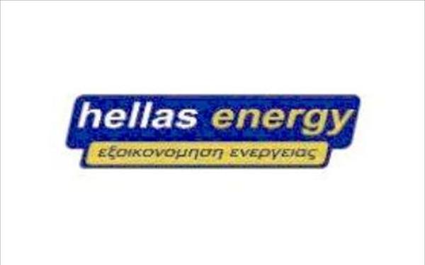 Ηellas Energy: 14% εξοικονόμηση ενέργειας στο ΙΚΕΑ Κύπρου