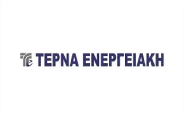 Αγορά ιδίων μετοχών από την Τέρνα