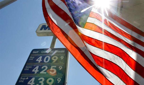 ΗΠΑ: Ενεργειακά αυτάρκης