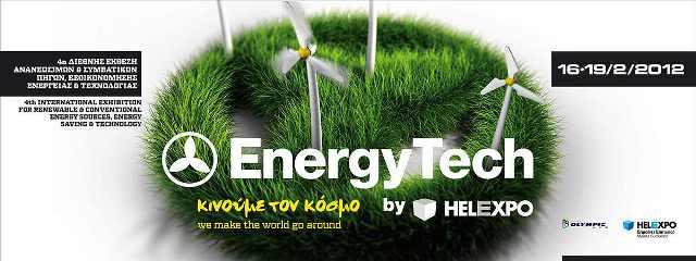 4η Έκθεση Energytech