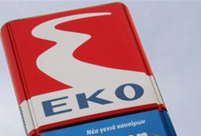 Diesel Ekonomy από την EKO
