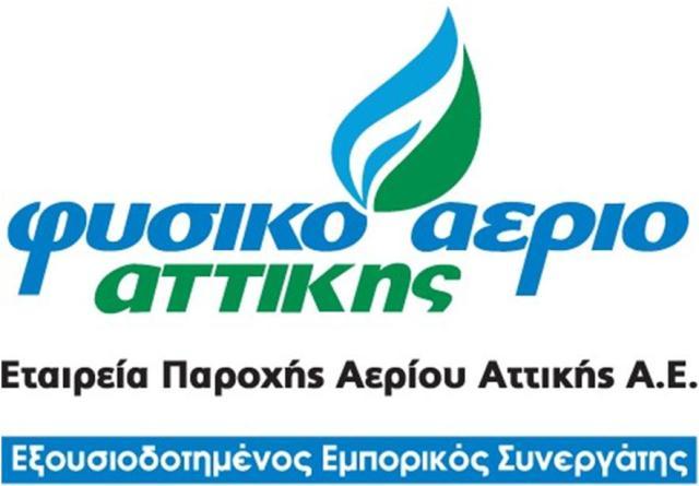 """ΕΠΑ Αττικής: Εξόφληση λογαριασμών στο """"Γερμανό"""""""