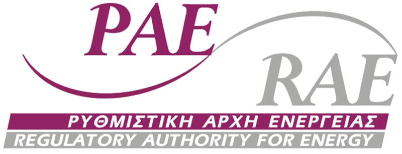 Ευρωπαϊκή παρέμβαση στην ανεξάρτητοποίηση ΡΑΕ