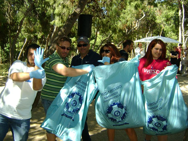 Περιβαλλοντικό αποτύπωμα στο Πάρκο Ευελπίδων με τη σφραγίδα του Ι.Ε.Κ . ΔΕΛΤΑ