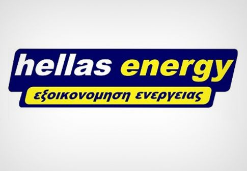 Συνεργασία Ζαγόρι-Hellas Energy