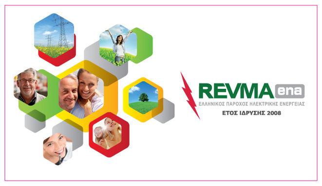 RevmaEna