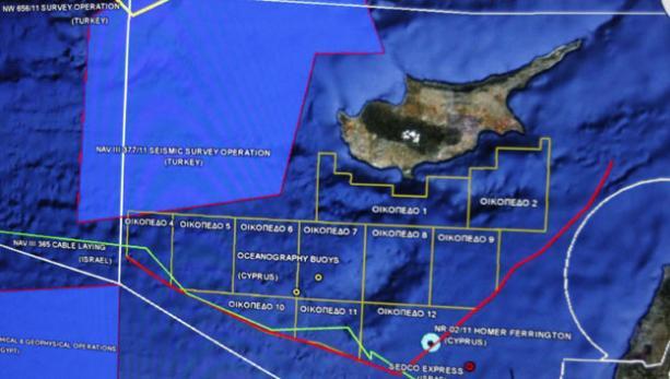 Αυστραλιανό ενδιαφέρον για την κυπριακή ΑΟΖ