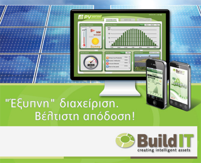 BuildIT: Εφαρμογή τηλεπαρακολούθησης φωτοβολταϊκών