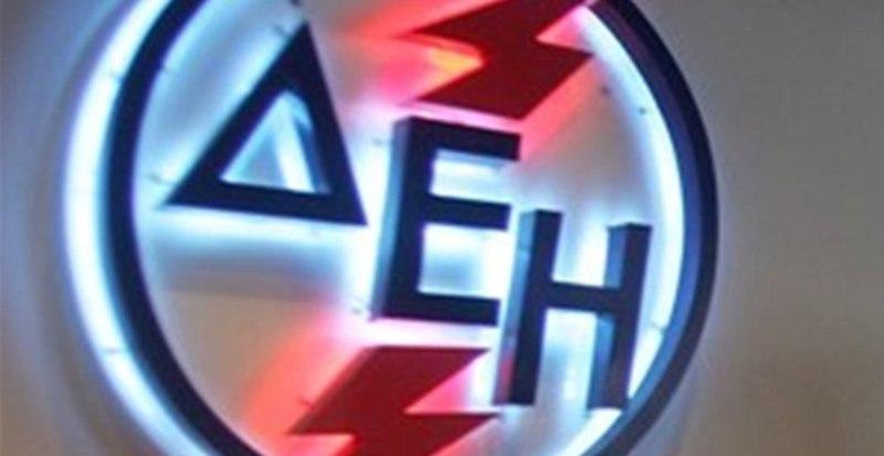 ΔΕΗ:1 δισ.ευρώ(!) ανεξόφλητοι λογαριασμοί