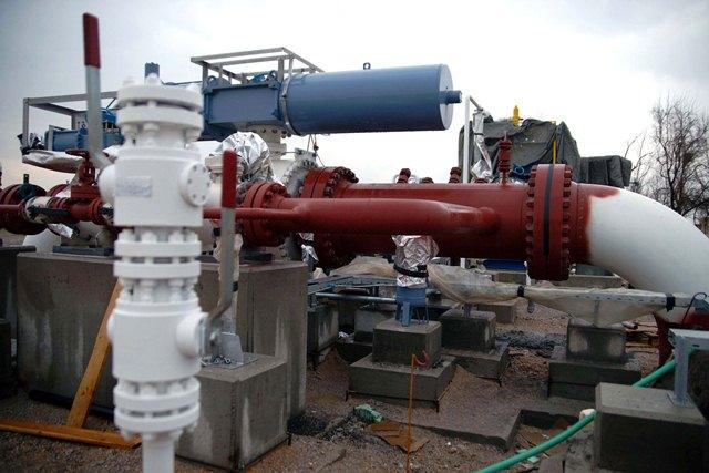 Απόρριψη αιτήματος της Fund Energy