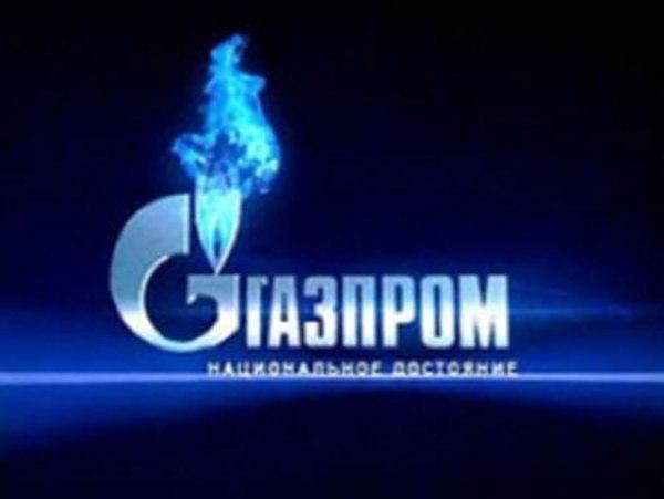 GAZPROM: Μείωση στόχων στην παραγωγή φυσικού αερίου
