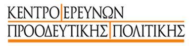 Εκδήλωση για τις ενεργειακές επενδύσεις στην Ελλάδα