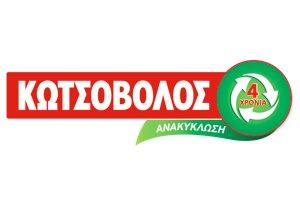 kotsovolos_300205_Green