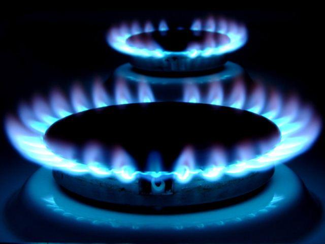 Μείωση μέσης χρέωσης φυσικού αερίου