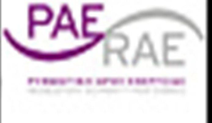 ΡΑΕ: Απόφαση για την καταγγελία της Hellas Power