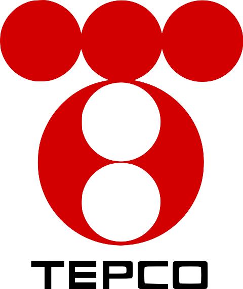 tepco-logo_0