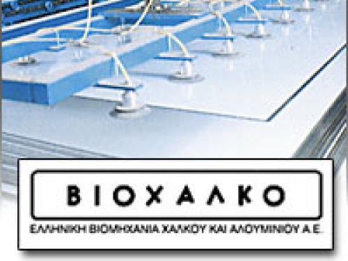 viohalko_701-big