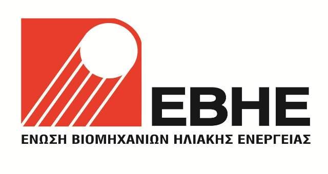 Ετήσια Γενική Συνέλευση EBHE