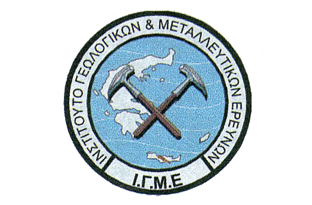 Logo_IGME1