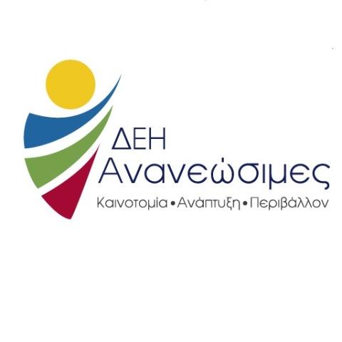 dehananeosimes_logo1