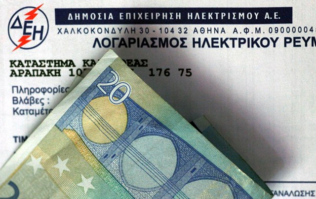 5 Τράπεζες δανείζουν τη ΔΕΗ