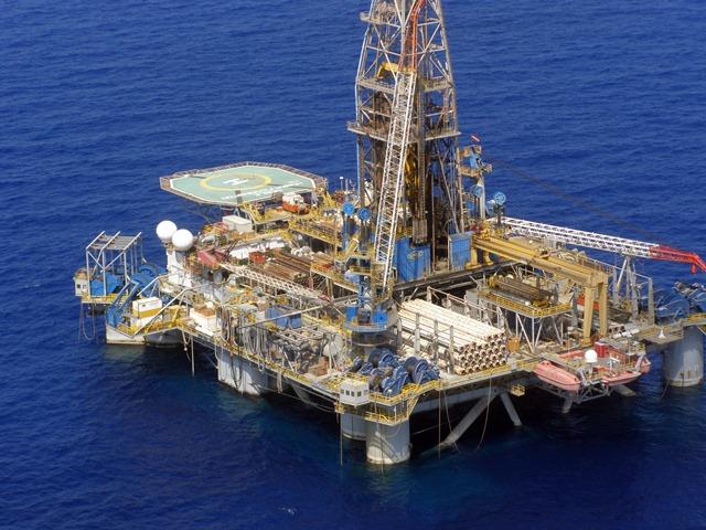 Κρατική Εταιρεία Υδρογονανθράκων Κύπρου