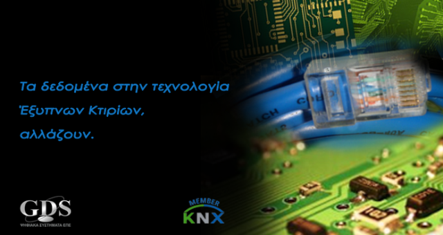 KNX_PRODUCTS