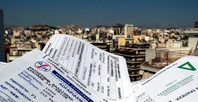 ΠΟΜΙΔΑ: Να μπαίνουν τα δημοτικά τέλη στο λογαριασμό ΔΕΗ