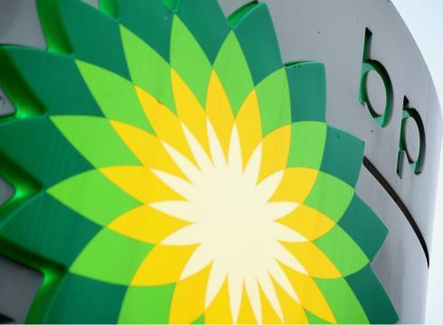 BP: Ζημίες 1,4 δισ. δολάρια
