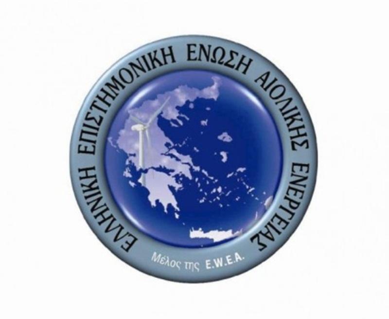 ΕΛΕΤΑΕΝ:Θετικά σχόλια για τις προτάσεις της ΡΑΕ