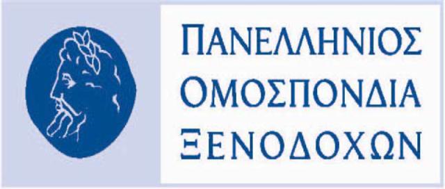 logo POX