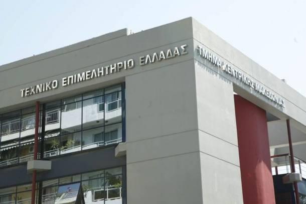 Πρόταση ΤΕΕ: Δημιουργία Τοπικού Παρατηρητηρίου για την εξόρυξη πετρελαίου