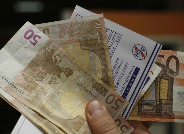Τέλος ΑΠΕ: Απόφαση για 7.5 ευρώ ανά ΜWh