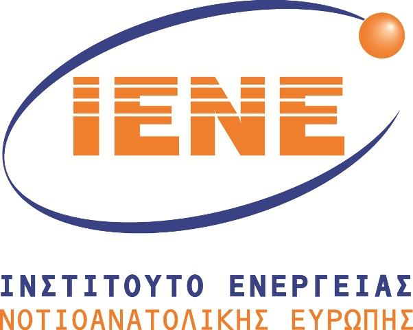 Συνέδριο «Ενέργεια & Ανάπτυξη 2012» του ΙΕΝΕ