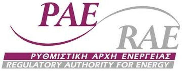 Δημόσια Διαβούλευση της ΡΑΕ για το Νέο Σχέδιο Πρότυπης Σύμβασης Δέσμευσης Μελλοντικής Δυναμικότητας (ARCA) Φυσικού Αερίου