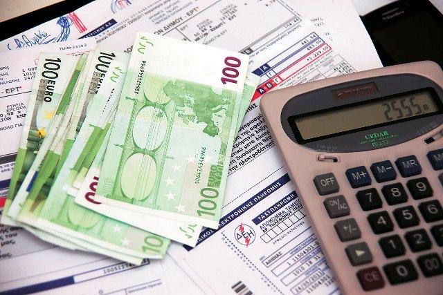 Αφαίρεση ειδικού τέλους ακινήτων με 50 ευρώ