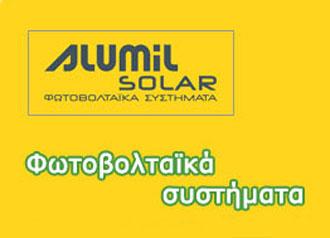 44-alumil-news-330×280