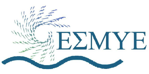 ΕΣΜΥΕ: Όχι στο τέλος επί του τζίρου στις επιχειρήσεις ΑΠΕ