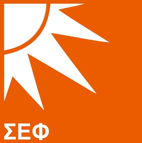Ανακοίνωση ΣΕΦ για την έκθεση του EPIA