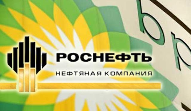 Πώληση μεριδίου της ΤΝΚ-BP στην Rosneft