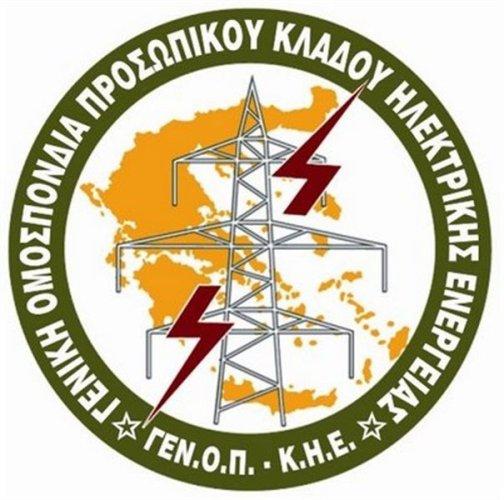 Εχασε έδαφος ο Φωτόπουλος στις εκλογές της ΓΕΝΟΠ