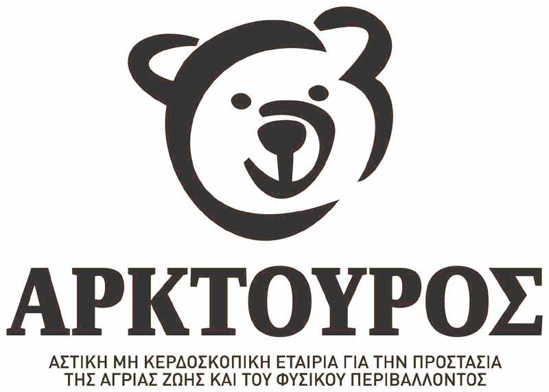 Happy Bear-thday στον Αρκτούρο