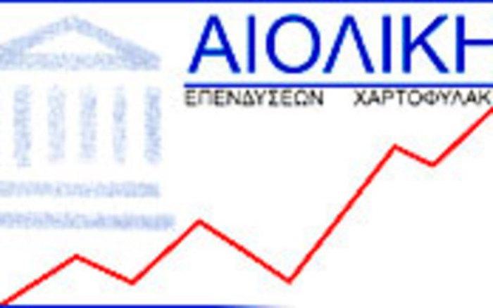 Με ποσοστό 29,159% συμμετέχει η Global Equities στην Αιολική ΑΕΕΧ
