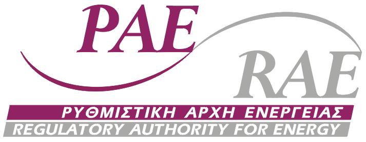 Ανακοίνωση αποτελεσμάτων διαβούλευσης ΡΑΕ
