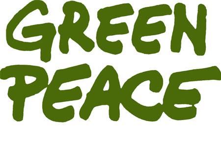 Πρωτοβουλία Greenpeace για τα μεταλλαγμένα